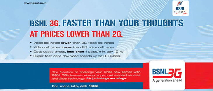BSNL set to reduce Postpaid 3G Data usage charges to maximum 1paisa/100KB