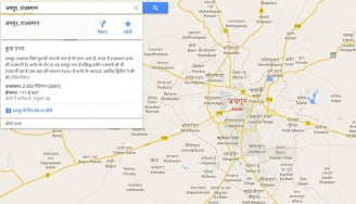 Google launches Google Maps in Hindi for Android & Desktop