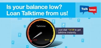 RCom introduces TalkLoan Service - Get instant talktime of Rs 10 on low Balance