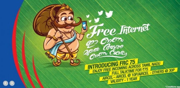 Aircel Launches FRC 75 in Kerala thumbnail