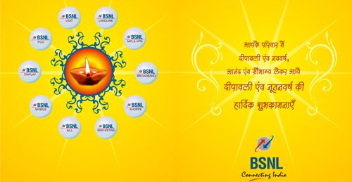 Diwali Special STV from BSNL – STV 34 & STV 48, more benefits on Night Calling STVs & FRCs